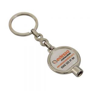 Purjör anahtarlık üretimi PR1805, İstanbul logo baskılı toptan metal anahtarlık imalatı ürün resmi